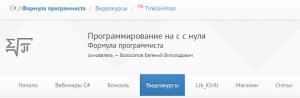 Отчёт от 6452 за Tinklavimas / Каким будет мой сайт